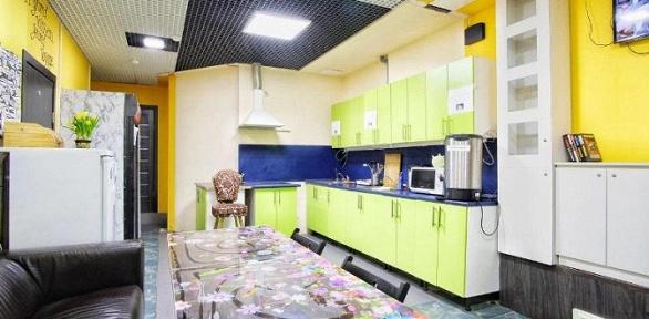 Отдых вцентре Москвы для одного вномере навыбор в«Уютном хостеле»