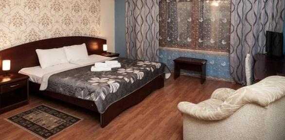 Отдых сзавтраками вцентре Москвы вотеле Old Riga Hotel