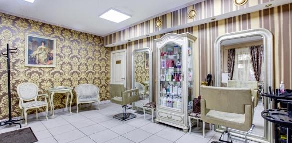 Стрижка и укладка с доппроцедурами или без в салоне красоты Beautyque