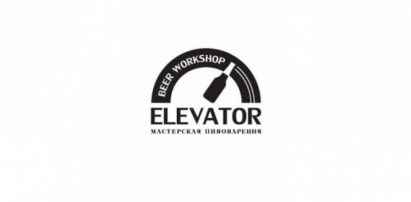 Мастер-класс «Свари ящик крафтового» отElevator Brew
