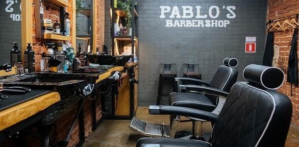 Мужская стрижка, моделирование бороды вбарбершопе Pablo's Barbershop
