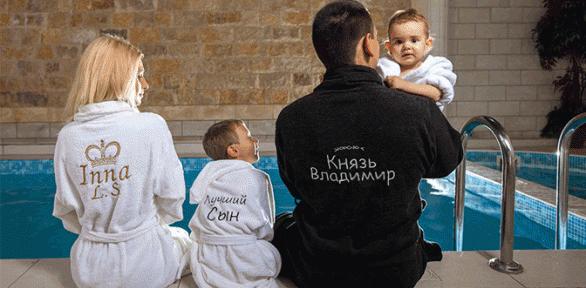 Именной детский, женский или мужской халат либо пижамный костюм