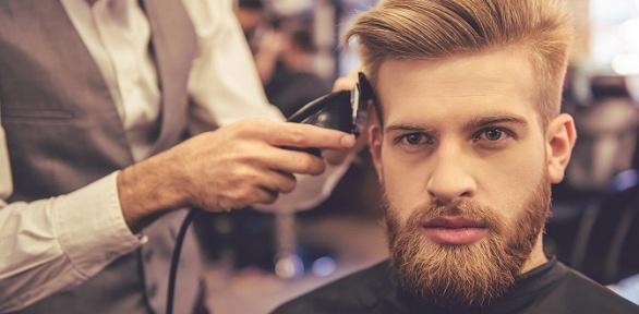 Мужская стрижка, оформление бороды вInside Barbershop