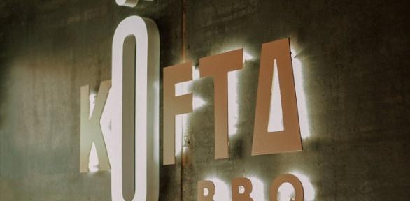 Блюда изменю вгриль-баре «Кёфта BBQ» за полцены