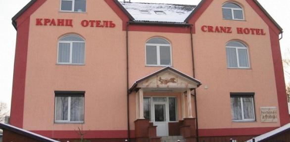 Романтический отдых вгостинице «Кранц отель»