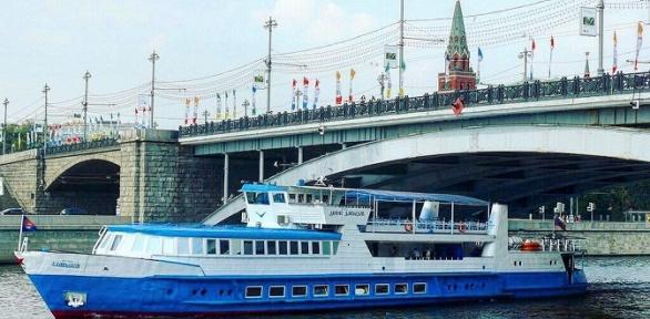 Прогулка натеплоходе помаршруту «Москва историческая» отГК«РПК»