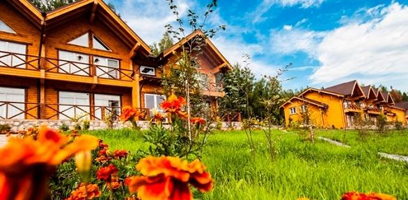 Отдых вЧелябинской области вHoliday Home onSolnechnaia Dolina