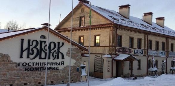 Отдых для двоих или компании попрограмме навыбор вГК«Изборск»