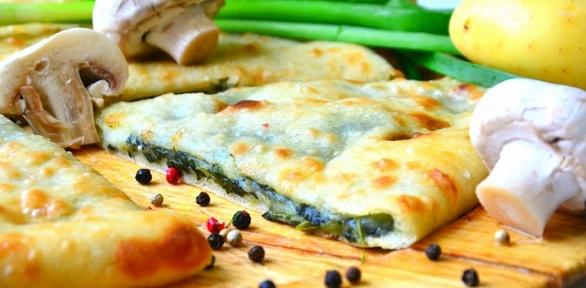 Пицца иосетинские пироги отпекарни «Пекарь-Пирогов»