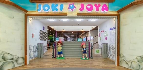 Целый день развлечений вТРК «Питер Радуга» всемейном парке Joki Joya