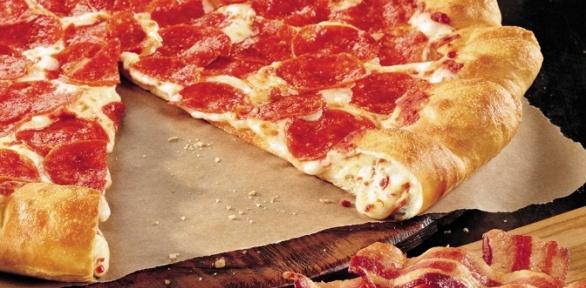Пицца ссырными бортами или без отслужбы доставки Tamashi