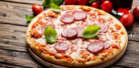 Пицца отпекарни «Семейная пекарня» заполцены