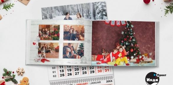 Изготовление фотокниги, ежедневника, календаря