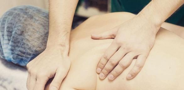 Сеансы массажа вмедицинском центре AesteticaMed