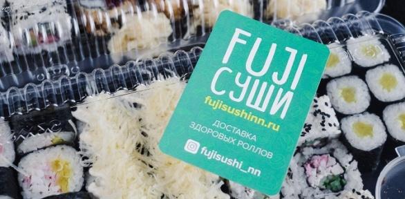 Сеты суши ироллов отслужбы доставки «Fuji Суши» заполцены