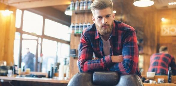 Мужская стрижка, коррекция бороды, бритье вбарбершопе Papa Blade