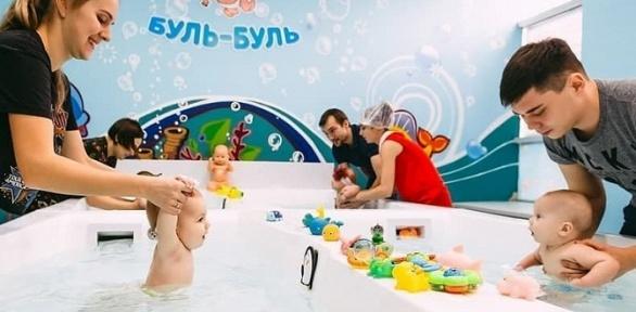 Занятия вбассейне для грудничков вцентре плавания «Буль-буль»
