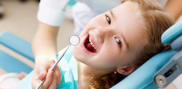 Чистка полости рта или лечение кариеса для детей вклинике «Все свои»