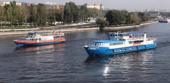 Прогулка поМоскве-реке спитанием или без отГК«РПК»