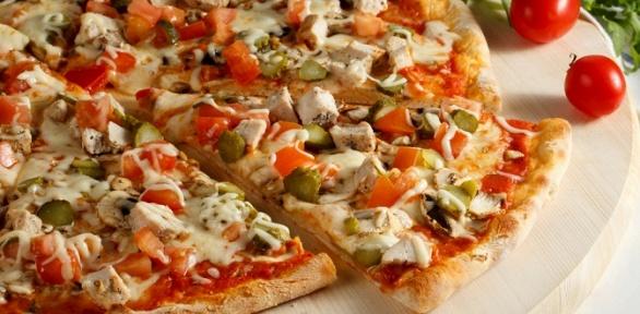 Пицца сподарком откомпании Pizza Rolly