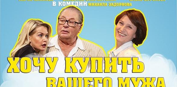 Билет накомедию вДК им. Зуева за полцены