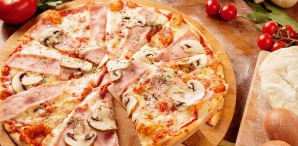 Пицца отпиццерии «Пиццбург» заполцены