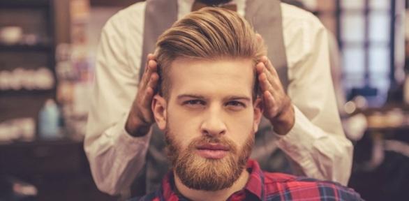Стрижка, бритье либо моделирование бороды отбарбершопа Bigbro