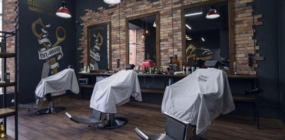 Мужская стрижка, бритье головы, моделирование бороды вHyper Barbershop