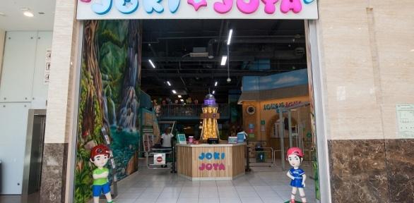 Целый день развлечений вТРЦ Columbus впарке отдыха Joki Joya