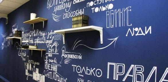 Отдых вцентре Санкт-Петербурга вхостеле Art Book