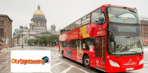 Обзорная экскурсия отCity Sightseeing Russia