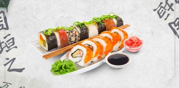Блюда всети суши-баров «БанZай» заполцены