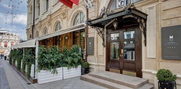 Отдых вцентре Москвы вотеле Grada Boutique Hotel
