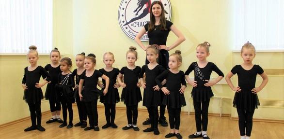 4или 6занятий фитнесом или танцами вцентре хореографии «Счастье»