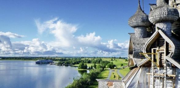 Экскурсионный тур вКарелию для одного откомпании «Рускеала-тур»