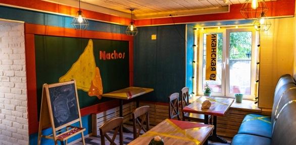 Блюда инапитки вресторане мексиканского стритфуда Nachos