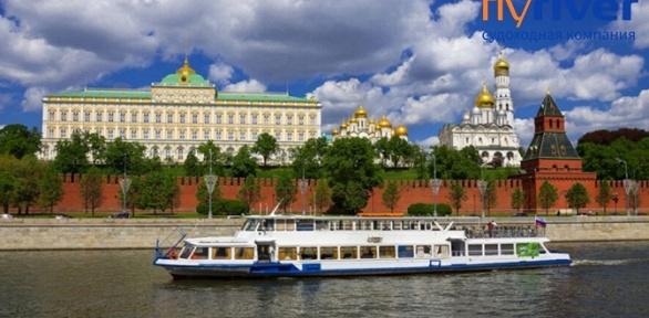 Прогулка натеплоходе поМоскве-реке откомпании Flyriver