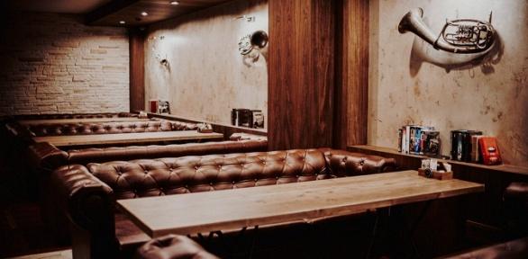 Всё меню, напитки ипаровые коктейли вбаре Myata Lounge Lapino заполцены
