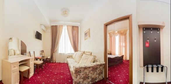 Отдых ввыходные или праздничные дни для двоих вгостинице «Первомайская»