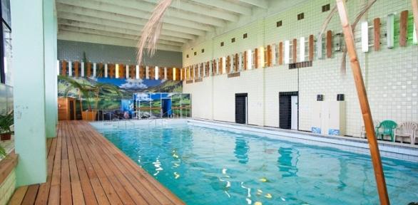 Отдых спосещением бассейна ипитанием вцентре «Зеленый городок»