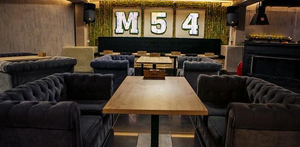 Всё меню, напитки ипаровые коктейли вбаре M54Lounge заполцены