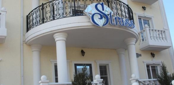 Проживание наберегу Черного моря вотеле Strass