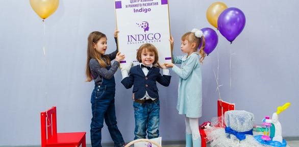 Занятия английским языком отшколы Indigo