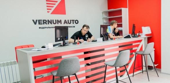Диагностика авто, замена масла отавтосервиса Vernum Auto