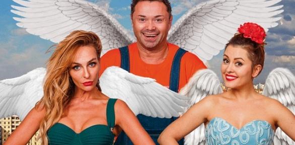 Спектакль «Ангелы накрыше» насцене Московского Мюзик-Холла заполцены