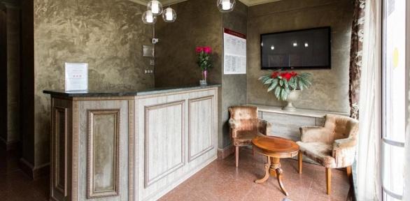 Отдых сигристым напитком ифруктами или без в«КАРоял отеле Домодедово»
