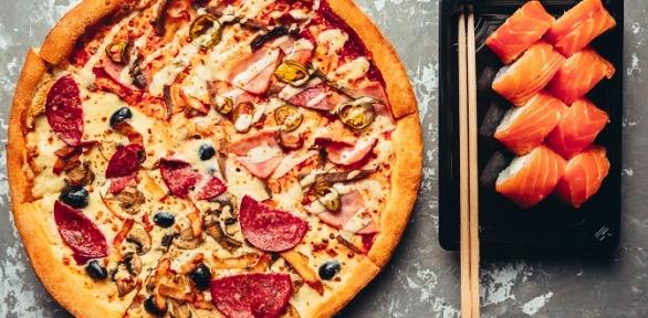 Пицца ироллы отслужбы доставки Umberto заполцены