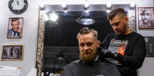 Моделирование бороды, мужская или детская стрижка вбарбершопе Pride