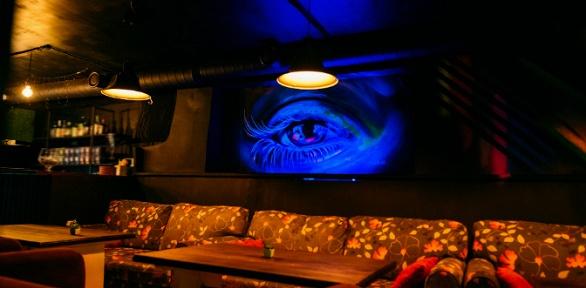 Отдых спаровым коктейлем, чаем вантикафе Pixel Lounge
