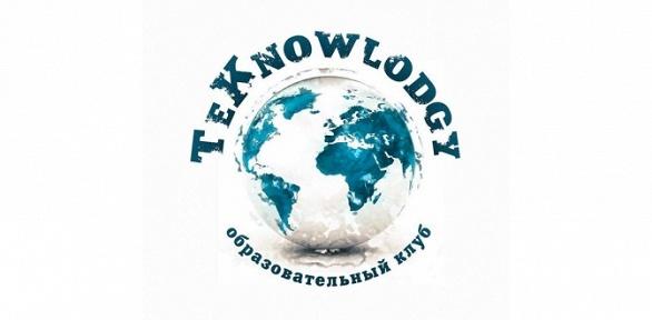 Занятия поизучению иностранных языков вцентре языков TeKnowlodgy